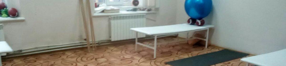 """""""Центр социальной адаптации"""" в г. Иваново"""